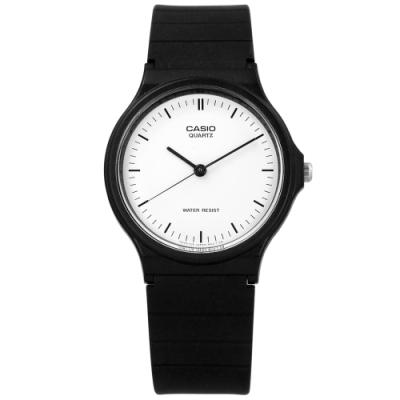 CASIO 卡西歐 簡潔復刻 橡膠手錶-白x黑 MQ-24-7E 33mm
