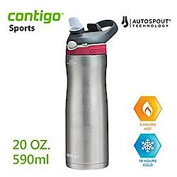 美國CONTIGO Ashland Chill不鏽鋼保溫吸管瓶590cc-紅蓋