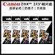 Canon ZINK 2x3相片紙5包(100張) product thumbnail 2