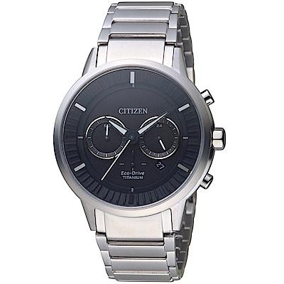CITIZEN星辰關鍵時機Eco-Drive鈦金屬腕錶(CA4400-88E)