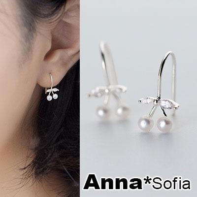 【3件5折】AnnaSofia 櫻桃葉晶綴貝珠 925銀針耳針耳環(銀系)