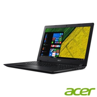 Acer A315-53-P8TP 15吋筆電(4417U/4G/256G福