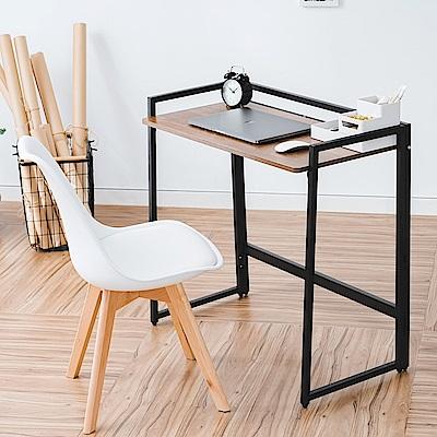 [買就送單椅] 樂嫚妮 極簡免組裝折疊桌/書桌-寬85深37高80cm