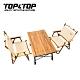 韓國TOP&TOP 超輕量木紋鋁合金一桌兩椅組合 加大款 露營桌 露營椅 摺疊桌 摺疊椅 product thumbnail 1