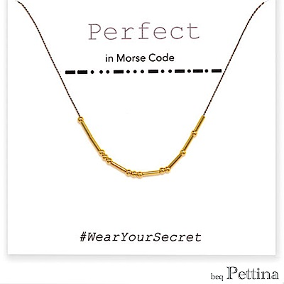 beq Pettina 紐約時尚品牌 摩斯密碼項鍊 - Perfect 完美
