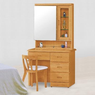 【AS】正赤陽木3尺鏡台含椅附玻璃隔板兩片-90x43.5x163.5cm