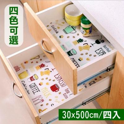 【挪威森林】日本熱銷防潮抽屜櫥櫃墊-格紋款(30x500cm 四入)