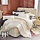 MONTAGUT-浪漫古堡-白-緹花特大床罩組