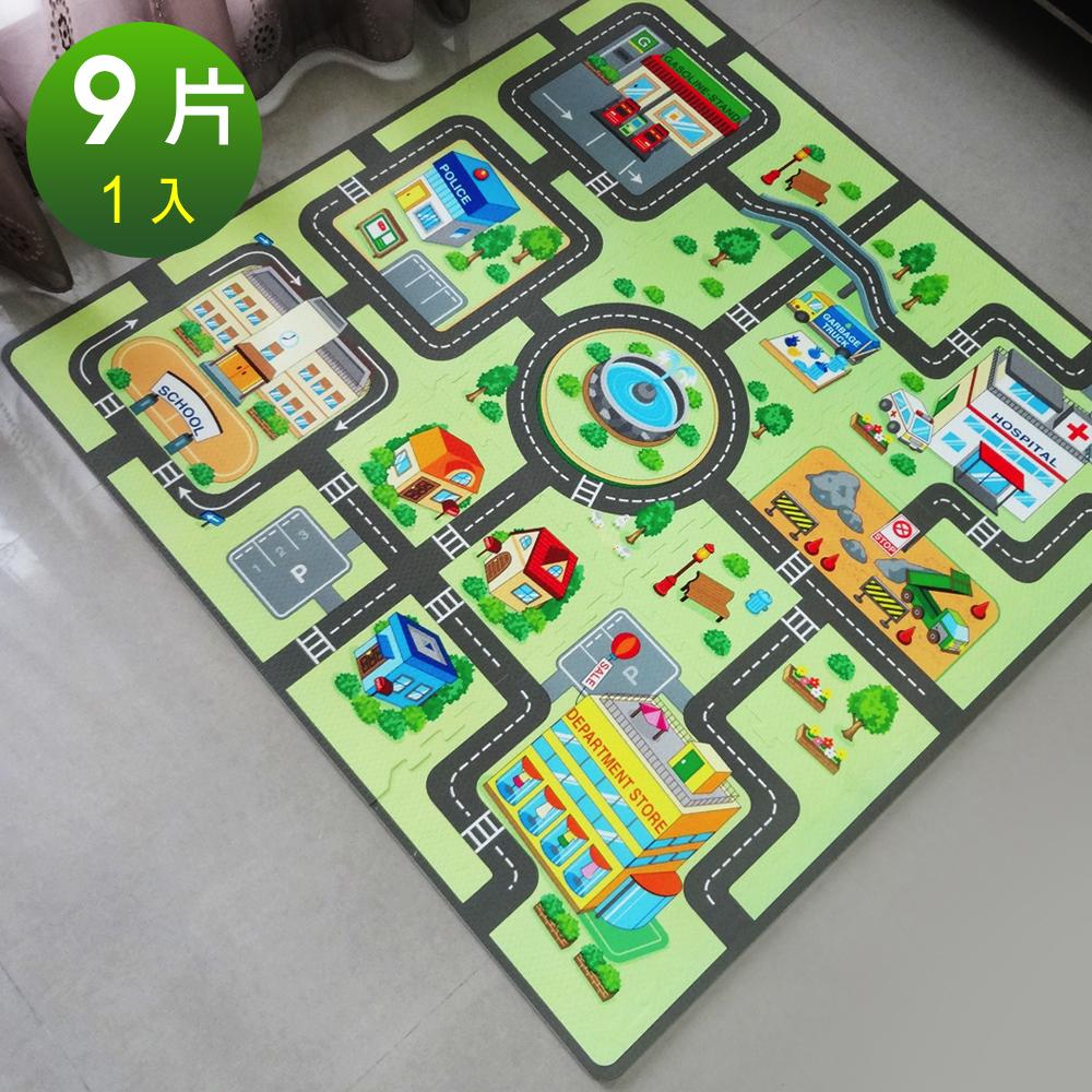 Abuns 台灣製環保遊戲防滑巧拼地墊-街道(9片裝)-1入