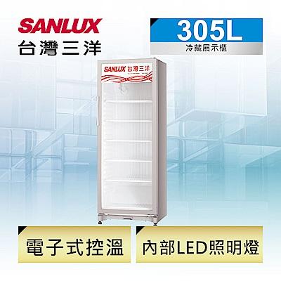 SANLUX台灣三洋 305L 直立式冷藏櫃 SRM-305RA