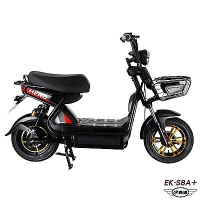 【e路通】EK-S8A+ 野馬48V鉛酸高亮大燈防盜鎖避震電動車(電動自行車)