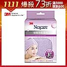 3M SPA極致快乾頭巾 (粉紫)