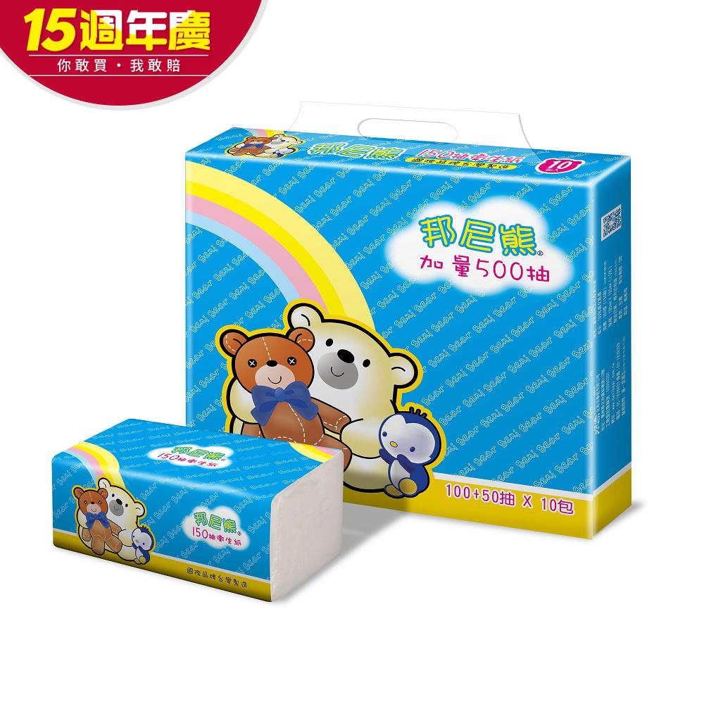[限時搶購]Benibear邦尼熊抽取式花紋衛生紙150抽60包/箱 @ Y!購物