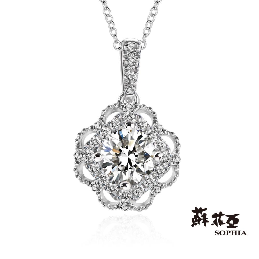 蘇菲亞SOPHIA - Camellia系列之四0.30克拉ESI1八心八箭鑽石項鍊
