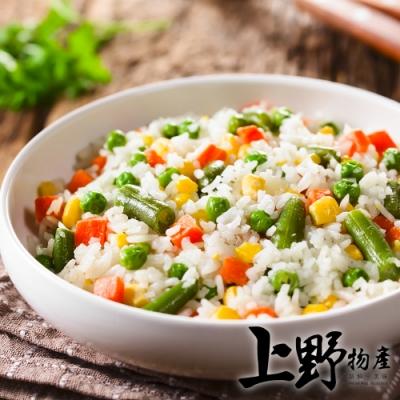 【上野物產】急凍生鮮 台灣產營養三色豆(1000g土10%/包) x4包