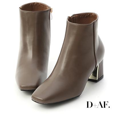 D+AF 完美主流.素面方頭金屬跟短靴*棕