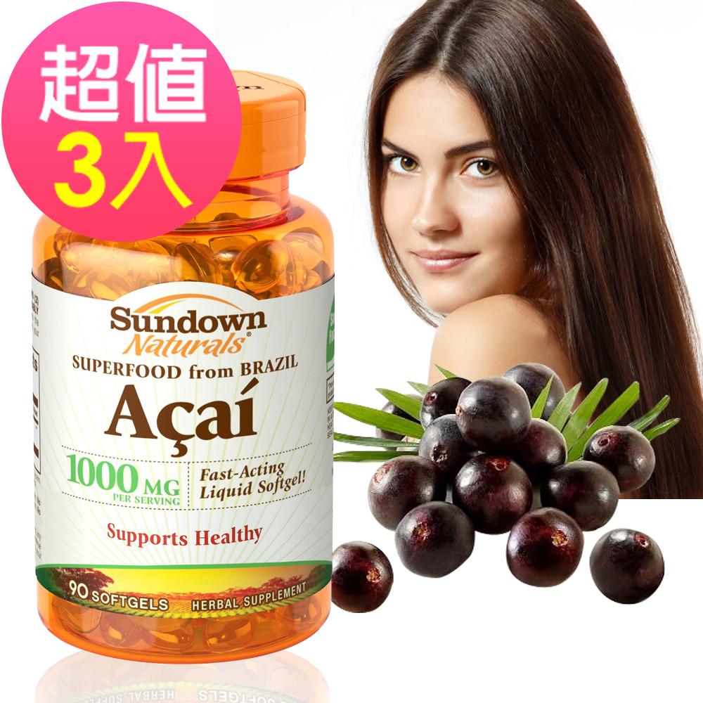 Sundown日落恩賜 巴西莓1000mg液態軟膠囊(100粒/瓶)x3瓶_效期至2020/9/30