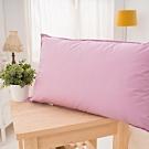 BUHO布歐 精選優質純天然羽絲絨枕(1入)-紫