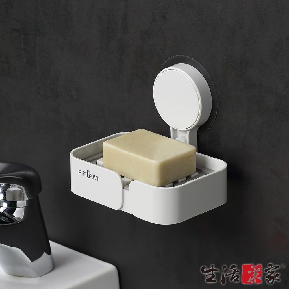 生活采家浴室強力無痕貼瀝水小肥皂架