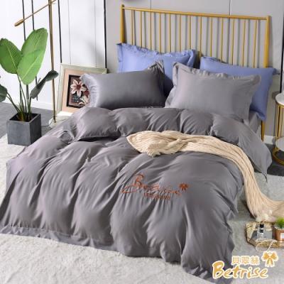 【Betrise步數煙雨】雙人-環保印染抗菌天絲素色刺繡四件式兩用被床包組