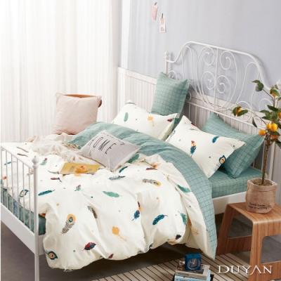 DUYAN竹漾-100%精梳純棉-雙人加大床包被套四件組-輕歌飛羽 台灣製