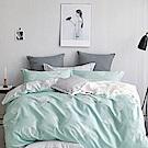 La Lune 台灣製40支精梳純棉雙人床包被套四件組 薄荷藍甜心