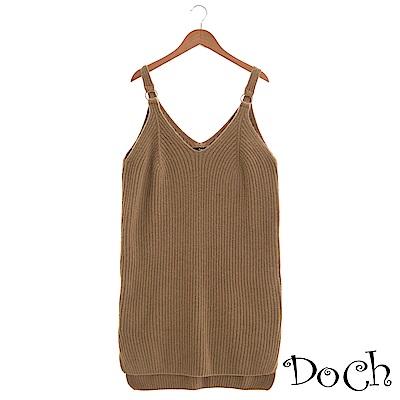 【Doch】好感純色吊帶針織洋裝(共兩色)