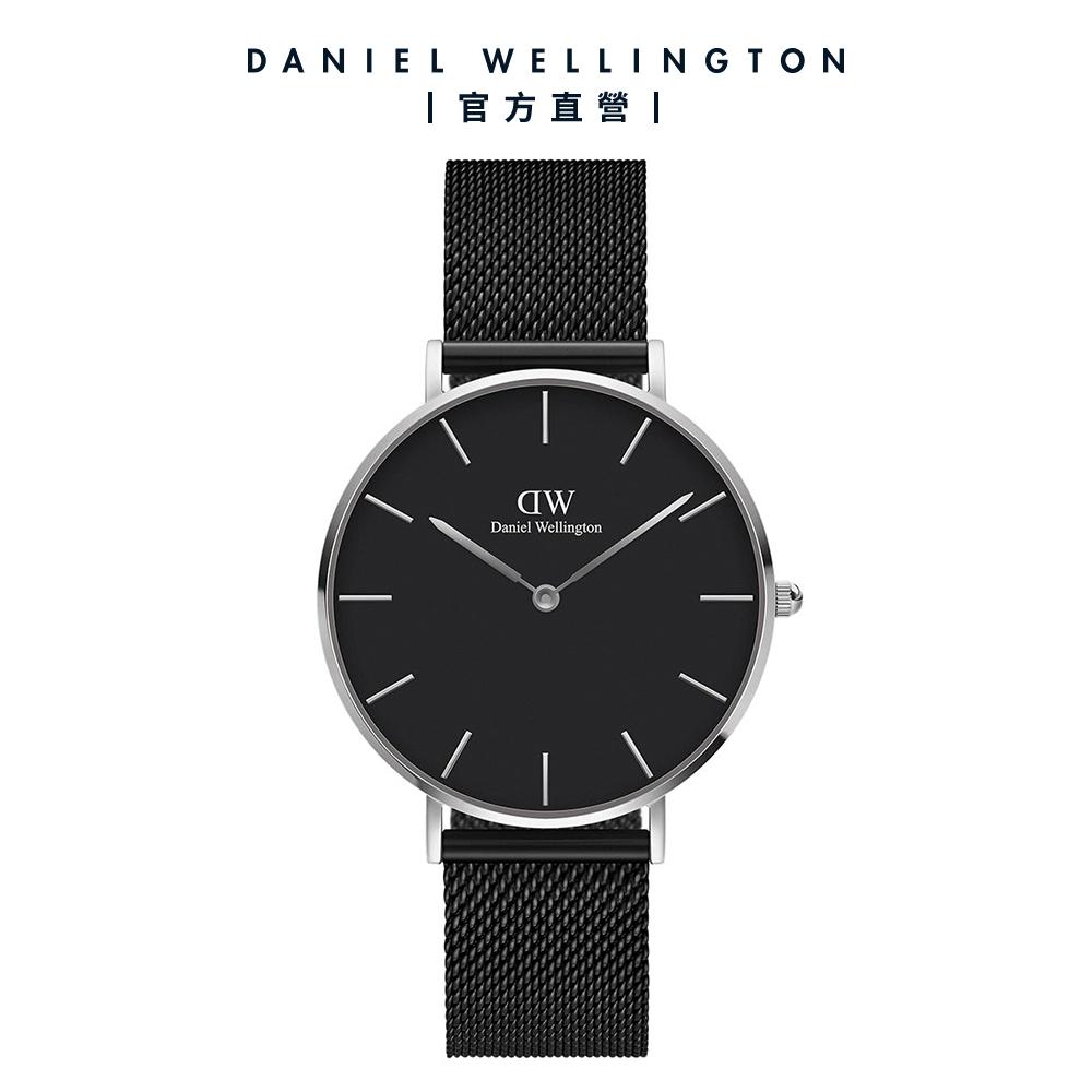 【Daniel Wellington】官方直營 Petite Ashfield 36mm寂靜黑米蘭金屬錶 DW手錶