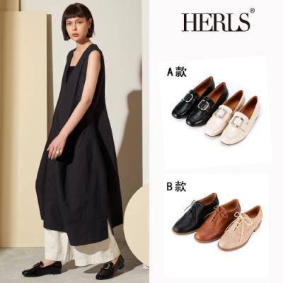 [時時樂限定]HERLS 換季搶先購簡約百搭樂福鞋/牛津鞋系列 兩款任選