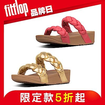 [時時樂] FitFlop PLATT 系列造型涼鞋 3色任選