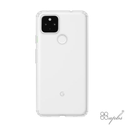 Google Pixel 4a 5G 防震雙料手機殼