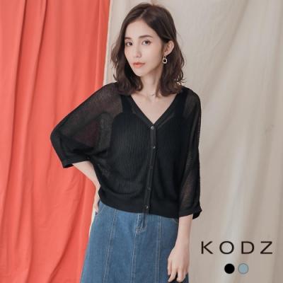 東京著衣-KODZ 簡約知性V領排扣透膚針織罩衫(共二色)