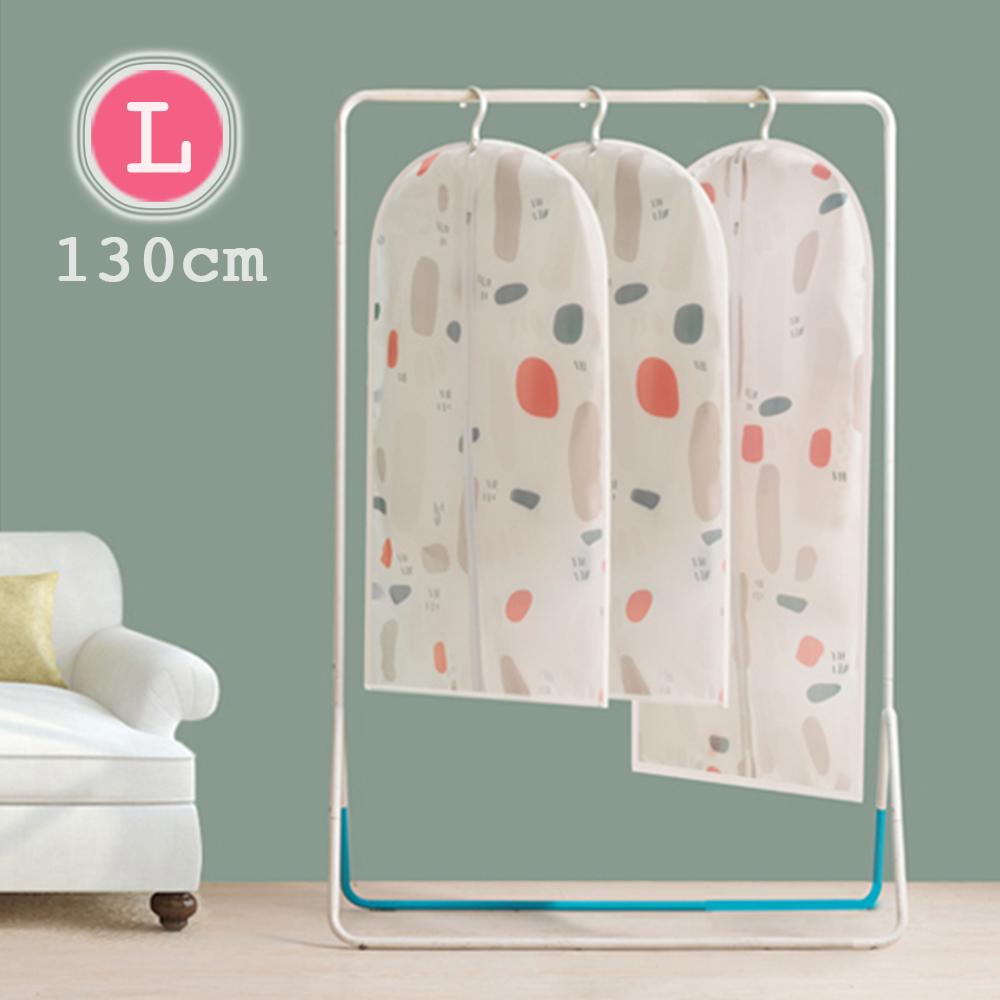【收納職人】清新花漾霧透可水洗衣物防塵袋收納袋(130cm)彩石一入