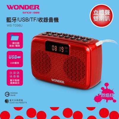 WONDER 藍牙/USB/TF/收錄音機 WS-T036U