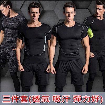 美國熊 健身運動套裝 男短袖 短褲 內搭褲三件套