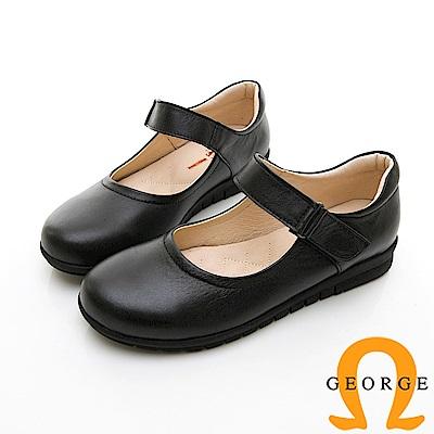 【GEORGE 喬治皮鞋】素面嚴選真皮瑪莉珍厚底休閒鞋-黑色