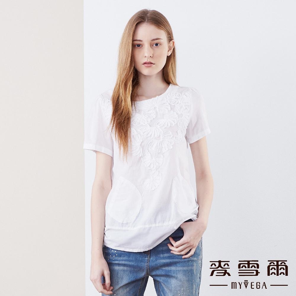 【麥雪爾】純棉日系鑲鑽立體花上衣-白