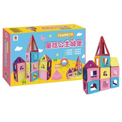 【双美】5Q益智磁力片:童話公主城堡