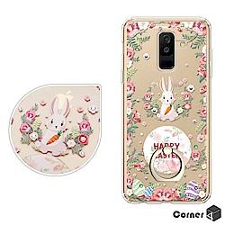 Corner4 Samsung Galaxy A6+ 奧地利彩鑽指環扣雙料手機殼-蛋蛋兔