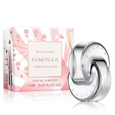 BVLGARI寶格麗 晶澈限量版女性淡香水小香5ml