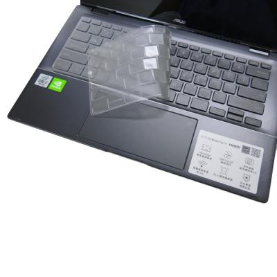 EZstick ASUS ZenBook Flip 14 UX463 UX463FL 專用 奈米銀抗菌 TPU 鍵盤膜