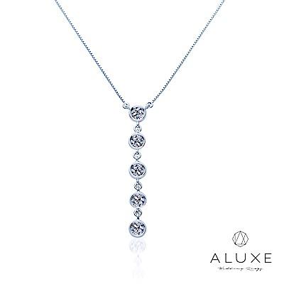 A-LUXE 亞立詩 總重0.16克拉 18K金閃耀垂墜鑽石項鍊
