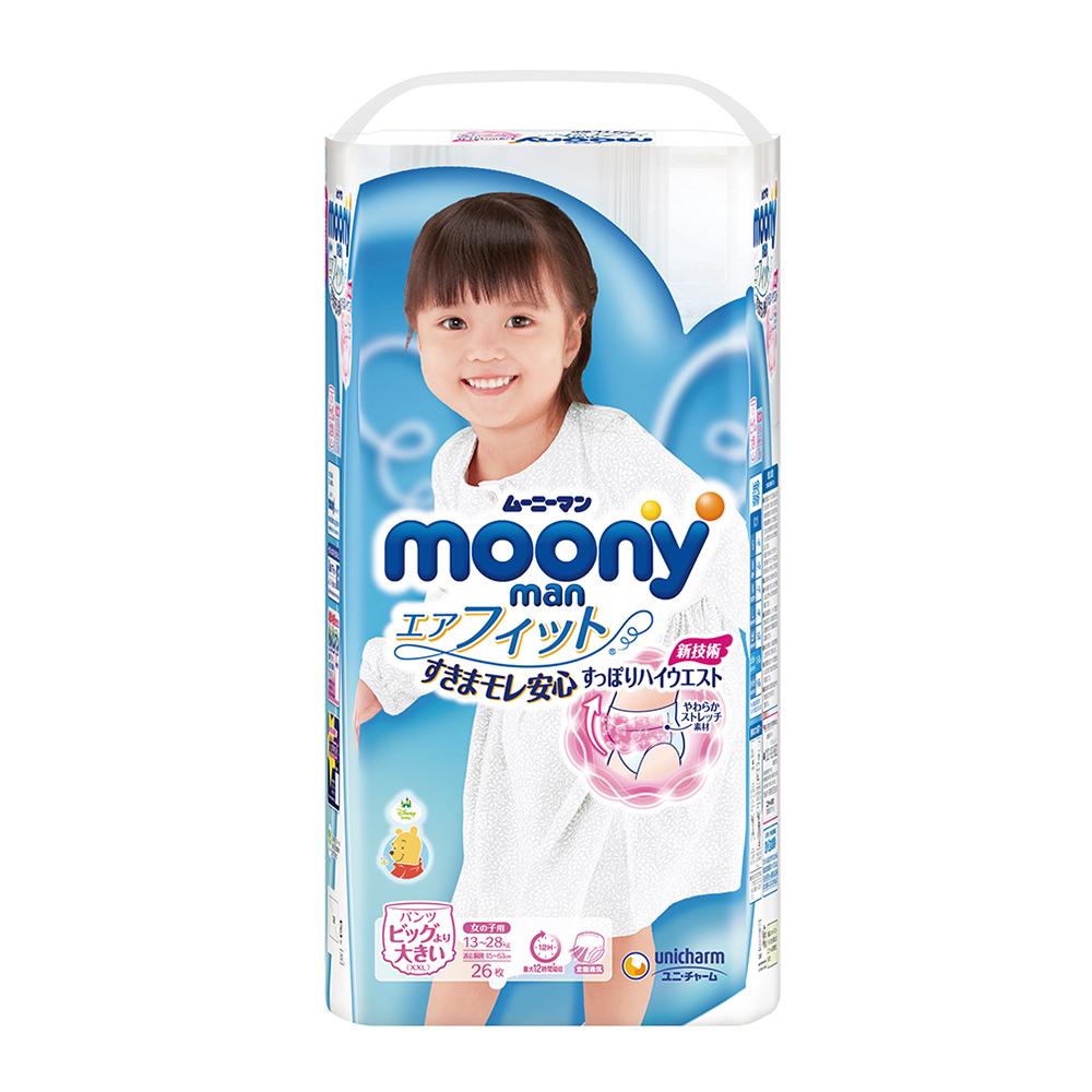 滿意寶寶 日本頂級超薄紙尿褲女用(XXL)(26片 /包)