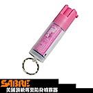 輕量粉紅鑰匙圈型-SABRE沙豹防身噴霧器(KR-NBCF-02)-8H