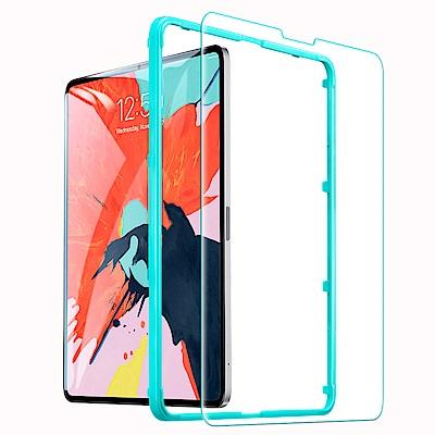 ESR iPad Pro 11【2018版】鋼化玻璃膜-3倍增強型(贈貼膜神器)