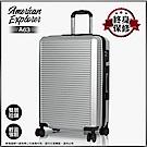 American Explorer 行李箱 登機箱 20吋 大容量 輕量 A63(星空銀)