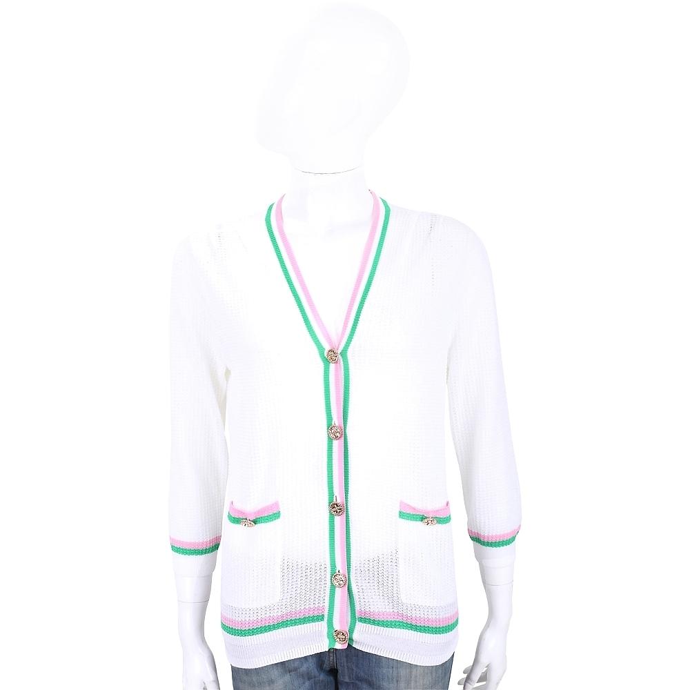 EDWARD ACHOUR PARIS 條紋細節白色針織外套