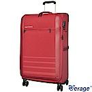 Verage~維麗杰 29吋 簡約商務系列行李箱(紅)