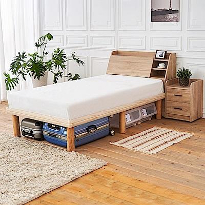 時尚屋 佐野3.5尺床箱型3件房間組-床箱+高腳床+床頭櫃(不含床墊)