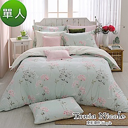 Tonia Nicole東妮寢飾 綠茵春芯100%精梳棉兩用被床包組(單人)